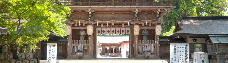 公演情報/伊佐須美神社
