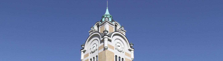 公演情報/郡山市公会堂