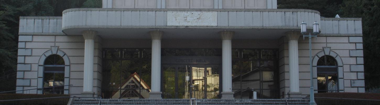 二本松コンサートホール